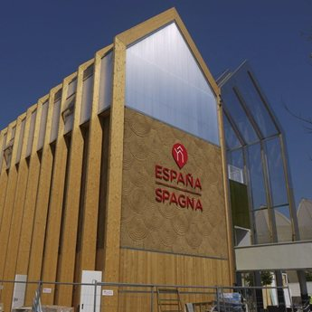 Spain Pavilion at Expo Milano 2015