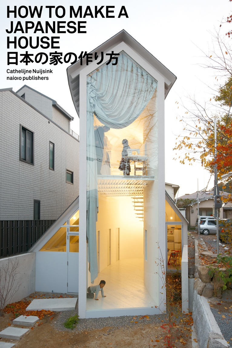 How to make a japanese house for How to design a home