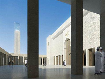 Grande mosqu e de marseille bureau architecture m diterran e - Bureau architecture mediterranee ...