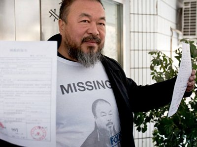 Still no respite for Dream Team Member, Weiwei