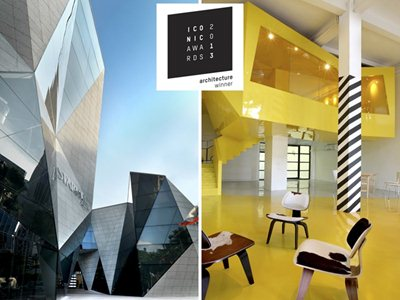 """Spark wins two German Design Council awards for """"iconic"""" projects 2013"""