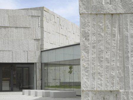 Centro de las Artes de Verín