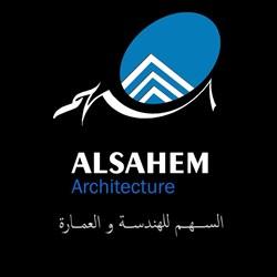 Alsahem For Architecture