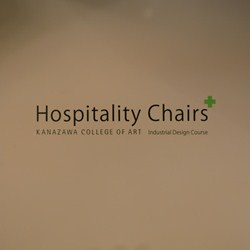 Hospitality Chairs