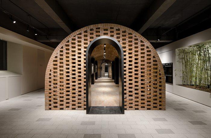 The Culinary Village: Arda Showroom