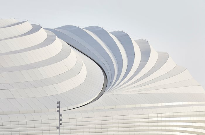 Al Janoub Stadium & Precinct