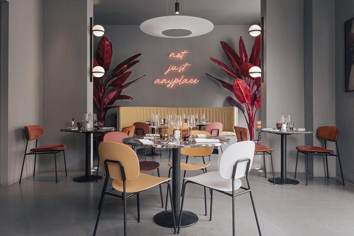 Amedeo Restaurant