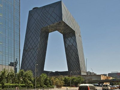 The headquarters of China Central Television in Beijing has been completed