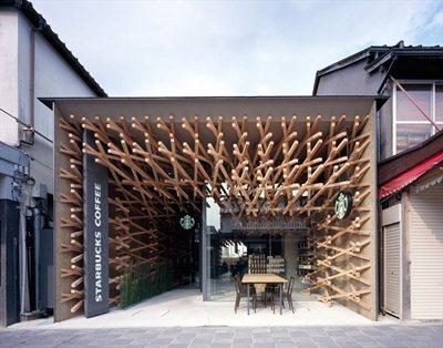 Complicated diagonally woven wooden sticks for Kengo Kuma's Starbucks coffee