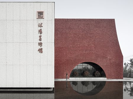 Shuyang Art Gallery